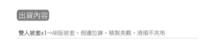 精梳棉100%-機器人雙面雙人被套【大鐘印染、台灣製造】#精梳純綿 6