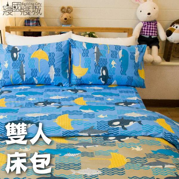 雙人床包兩件組 100%精梳棉-海底世界【大鐘印染、台灣製造】#精梳純綿 0
