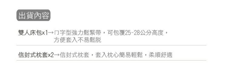 精梳棉100%-機器人雙人床包組【大鐘印染、台灣製造】#精梳純綿 6