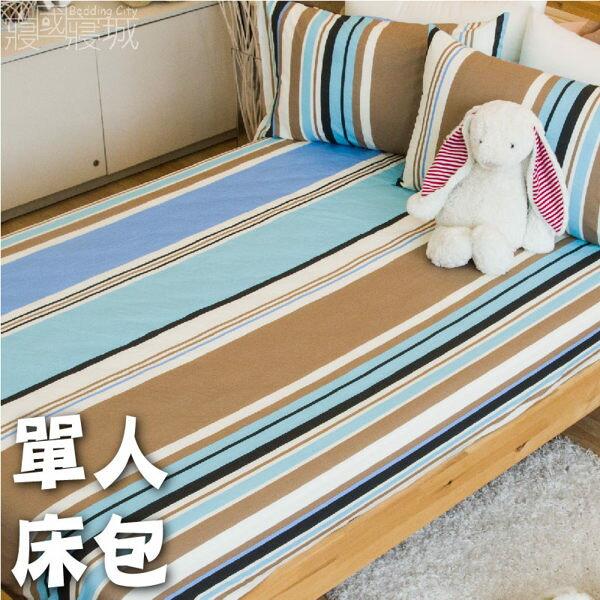 100%精梳棉-單人床包兩件組 花樣朵朵【大鐘印染、台灣製造】#精梳純綿 0
