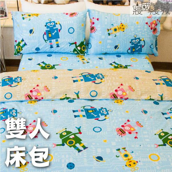 精梳棉100%-機器人雙人床包組+被套【大鐘印染、台灣製造】#精梳純綿 0