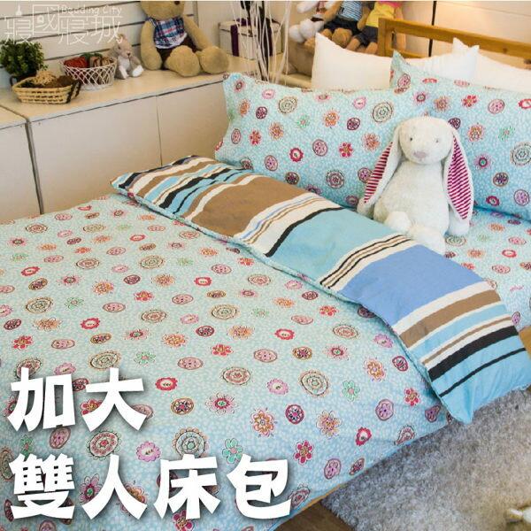 100%精梳棉-加大雙人床包組兩件組 花樣朵朵【大鐘印染、台灣製造】#精梳純綿 0