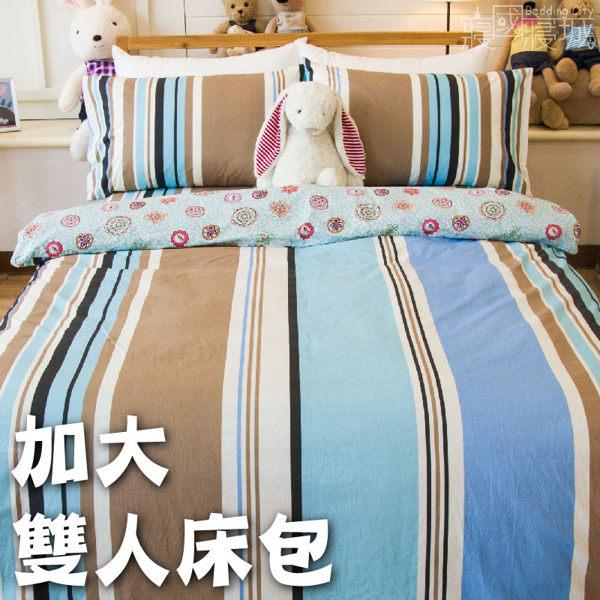 100%精梳棉-加大雙人床包被套四件組 花樣朵朵【大鐘印染、台灣製造】#精梳純綿 0