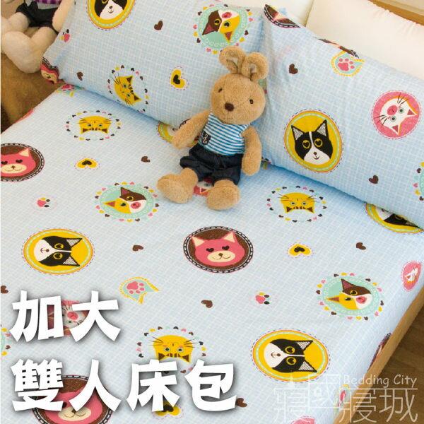 加大雙人床包枕套3件組【超細纖維、飽滿色彩、觸感升級、SGS檢驗通過】狗狗貓貓 # 寢國寢城 0