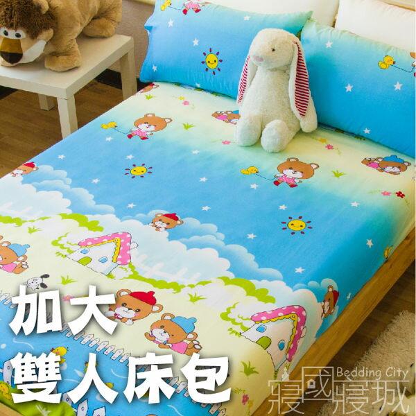 床包組 加大雙人 含枕套 ~小熊童話~超細纖維、飽滿色彩、觸感升級~#兒童 #磨毛 #寢國