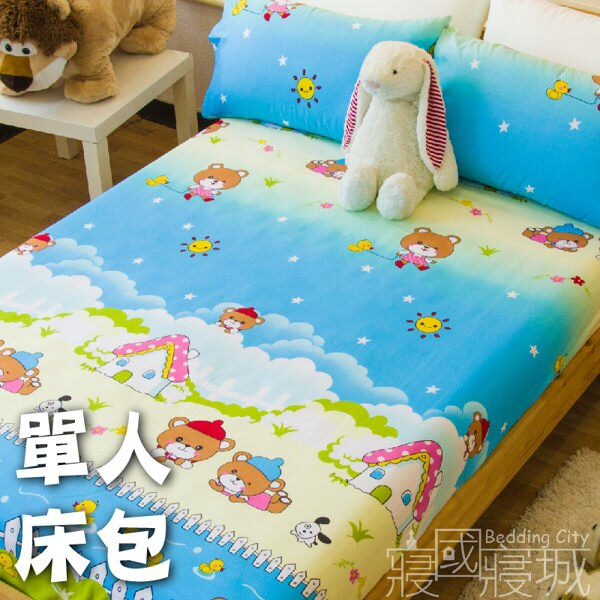 單人床包組(含枕套)-小熊童話【超細纖維、飽滿色彩、觸感升級】#小熊#童話 #磨毛#兒童 #寢國寢城