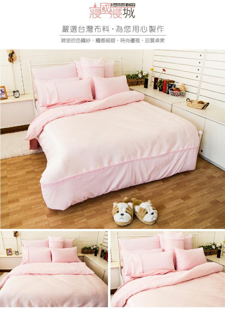 色織緹花-加大雙人床包被套4件組【滑順不悶熱、台灣製】6x6.2尺 # 寢國寢城 1