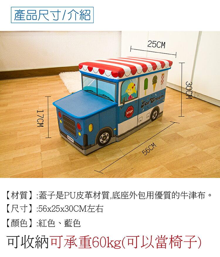 第二代多功能收納巴士【收納好幫手】多功能收納箱 #收納椅 # 寢國寢城 1