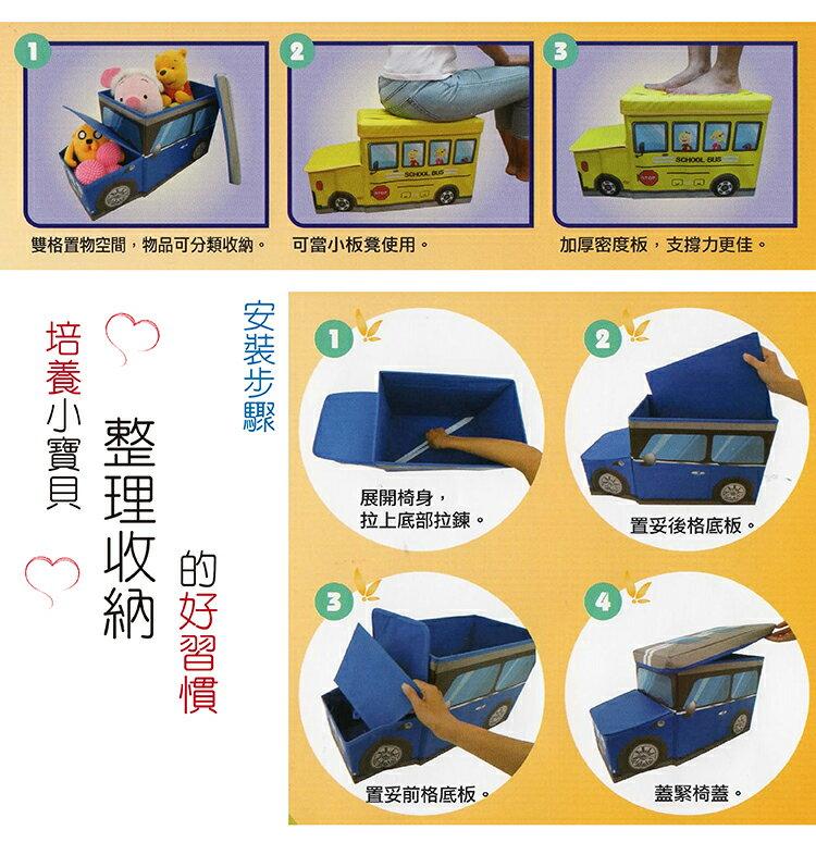 第二代多功能收納巴士【收納好幫手】多功能收納箱 #收納椅 # 寢國寢城 2