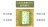 保潔墊單人床包式印花鋪棉 - 經典藤花 三層抗汙/環保/鋪棉/延緩滲入 3.5x6.2尺 寢國寢城 6