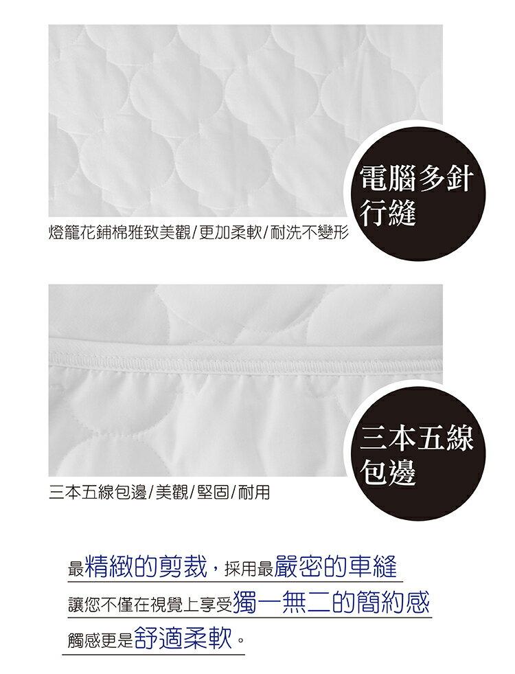 枕頭保潔墊【3層抗污型、可機洗、細緻棉柔】超值特價枕頭保潔墊(單品)*第二代優質回歸! 4