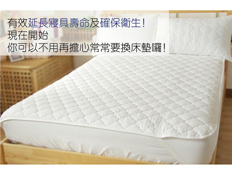 枕頭保潔墊【3層抗污型、可機洗、細緻棉柔】超值特價枕頭保潔墊(單品)*第二代優質回歸! 5