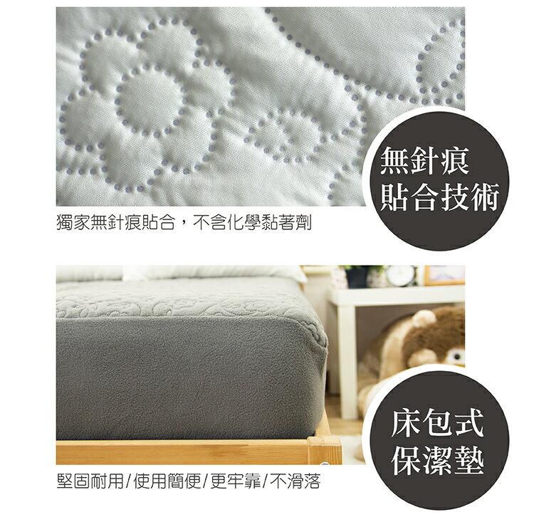 保潔墊防水雙人床包式 雕花竹炭 100%長效防水、保暖、消除異味 5x6.2尺 寢國寢城 8