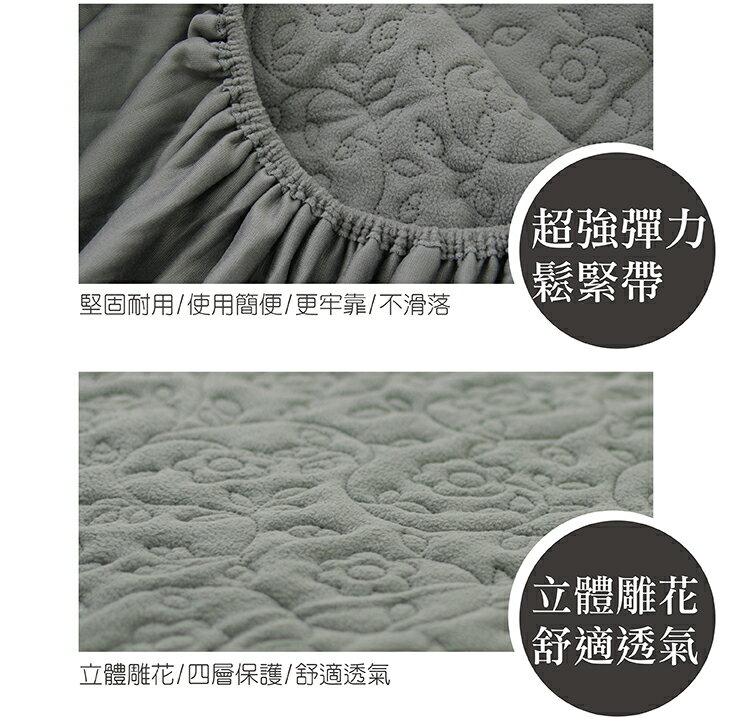 保潔墊防水雙人床包式 雕花竹炭 100%長效防水、保暖、消除異味 5x6.2尺 寢國寢城 9