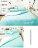 床包被套四件組/加大雙人-亮彩玩色【大鐘印染、台灣製】 #馬卡龍 #純色素色 # 寢國寢城 5