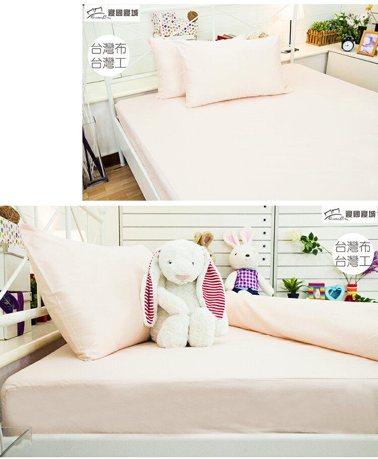 床包/雙人-亮彩玩色【大鐘印染、40支精梳棉、台灣製】#純色素色 #馬卡龍 # 寢國寢城 5
