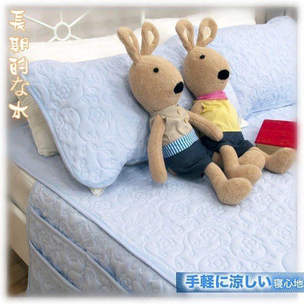 枕頭保潔墊冰涼雕花防水 單品 長效防水、涼感透氣、可機洗 寢國寢城 1