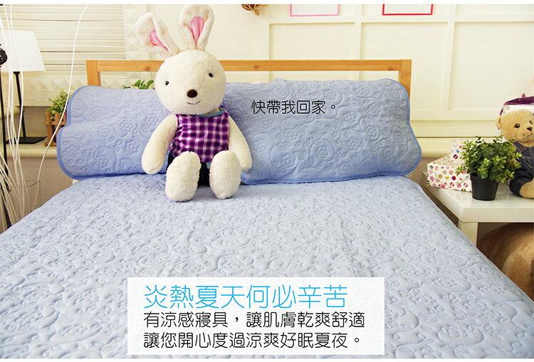 枕頭保潔墊冰涼雕花防水 單品 長效防水、涼感透氣、可機洗 寢國寢城 6