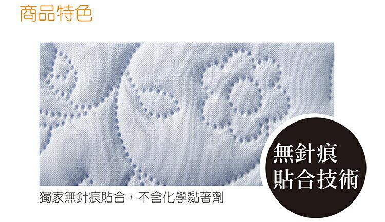 枕頭保潔墊冰涼雕花防水 單品 長效防水、涼感透氣、可機洗 寢國寢城 7