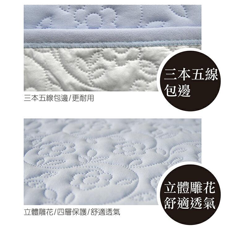 枕頭保潔墊冰涼雕花防水 單品 長效防水、涼感透氣、可機洗 寢國寢城 8