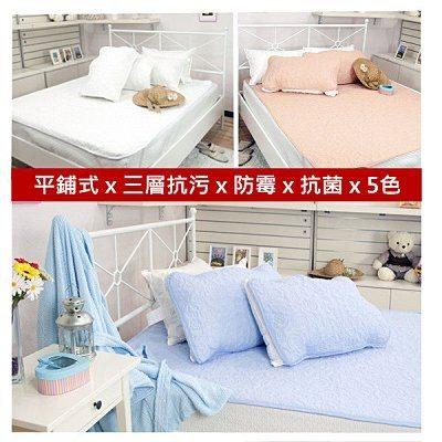 枕頭保潔墊平鋪式雕花 3層無毒貼合、抗菌防霉、可機洗 單品5色 無註明款式顏色 採隨機出貨 2
