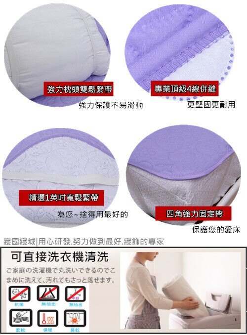枕頭保潔墊平鋪式雕花 3層無毒貼合、抗菌防霉、可機洗 單品5色 無註明款式顏色 採隨機出貨 6