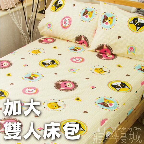 加大床包枕套3件組【超細纖維、飽滿色彩、觸感升級、SGS檢驗通過】狗狗貓貓 # 寢國寢城 0