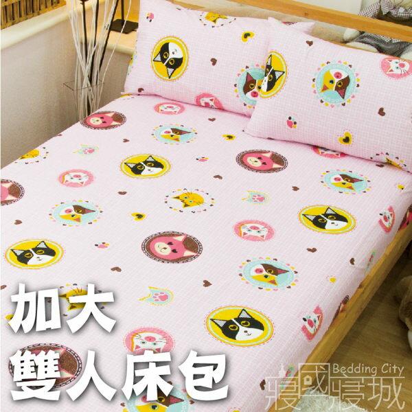 加大床包枕套3件組【超細纖維、飽滿色彩、觸感升級、SGS檢驗通過】 狗狗貓貓 # 寢國寢城