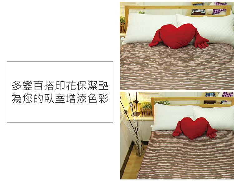 保潔墊 雙人印花鋪棉床包式 - 巧克力糖 三層抗汙/環保/鋪棉/延緩滲入 5x6.2尺 寢國寢城 3