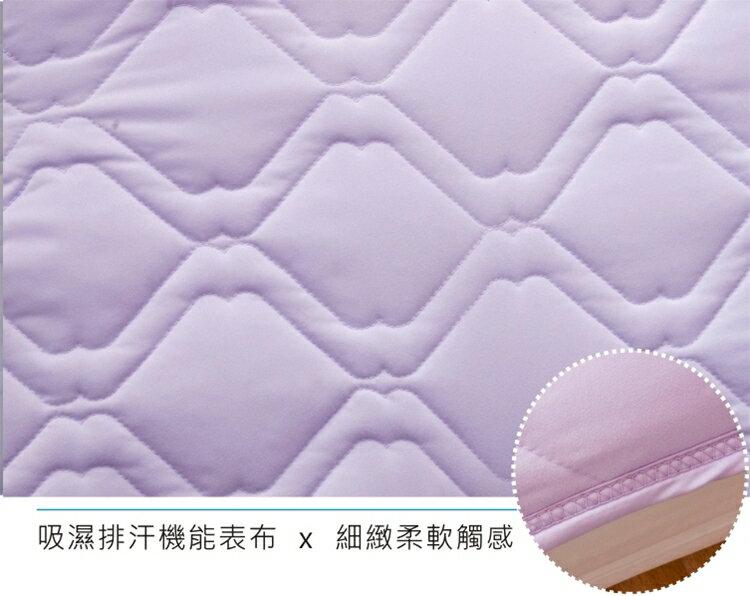 保潔墊雙人加大平鋪式 3M吸濕排汗6x6.2 可機洗、細緻棉柔 SGS認證 #寢國寢城 8