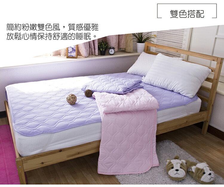 保潔墊單人平鋪式3M吸濕排汗3.5x6.2 可機洗、細緻棉柔 SGS認證 寢國寢城 5