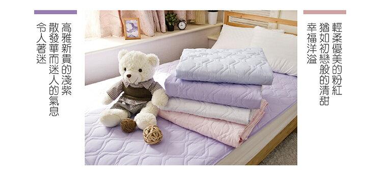 保潔墊單人平鋪式3M吸濕排汗3.5x6.2 可機洗、細緻棉柔 SGS認證 寢國寢城 6