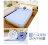 保潔墊 (加大) 藍色-平鋪式 『奈米防污防水』 3層抗污型、可機洗、台灣製 #寢國寢城 2