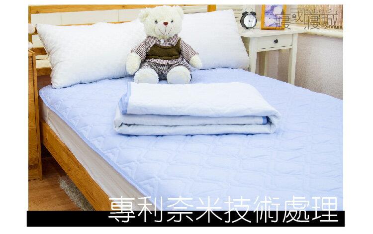 保潔墊 (雙人) 藍色-平鋪式 『奈米防污防水』 3層抗污型、可機洗、台灣製 #寢國寢城 1