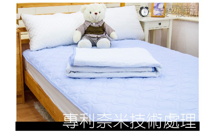 保潔墊 (單人) 藍色-平鋪式 『奈米防污防水』 3層抗污型、可機洗、台灣製 #寢國寢城 1