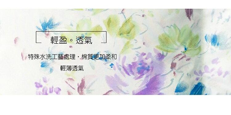 棉被/羽絨被/雙人高級印花羽絨被胎【蓬鬆、保暖、輕柔、台灣製】6x7尺 # 寢國寢城 2