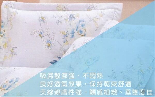 TENCEL 頂級100%天絲【新時代的纖維】《東方夢語》雙人七件式床罩組 # 寢城寢城 2