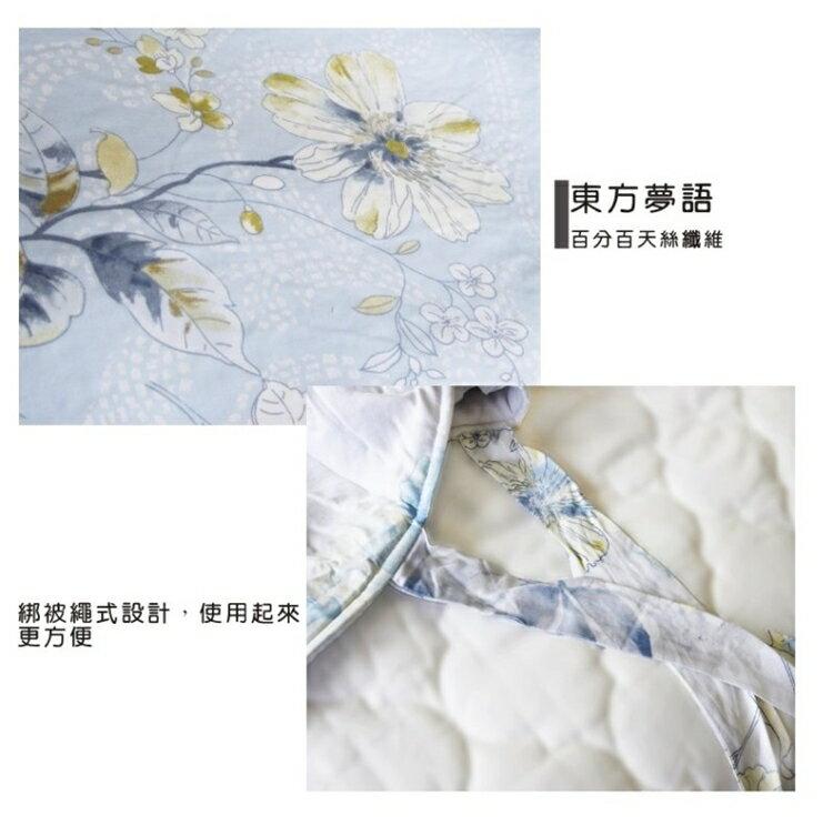 TENCEL 頂級100%天絲【新時代的纖維】《東方夢語》雙人七件式床罩組 # 寢城寢城 3