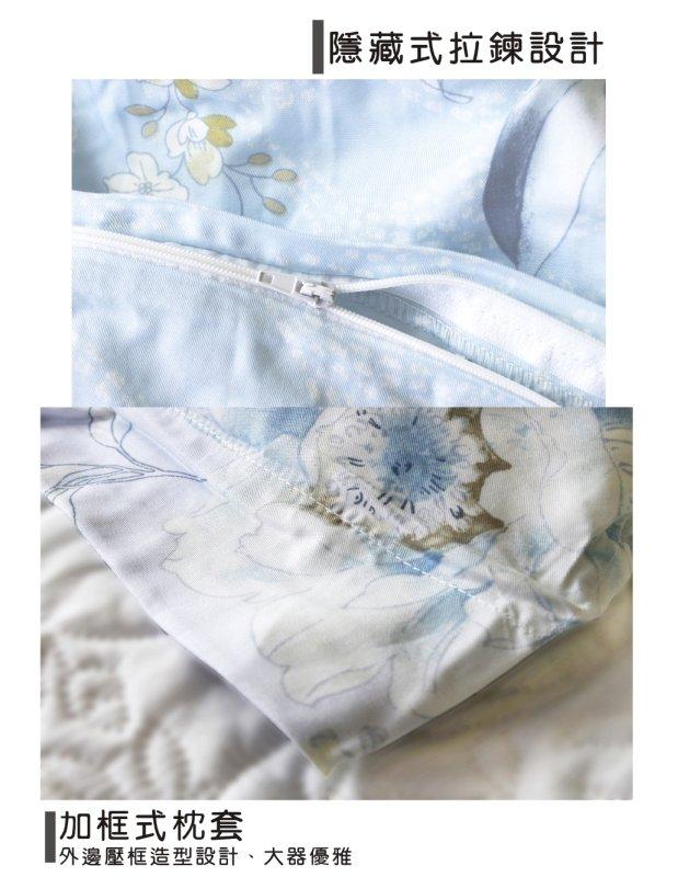 TENCEL 頂級100%天絲【新時代的纖維】《東方夢語》雙人七件式床罩組 # 寢城寢城 4