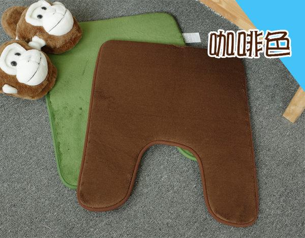 腳踏墊地墊 - 浴廁使用 [4色U型] 防滑 特殊壓紋 寢國寢城 1
