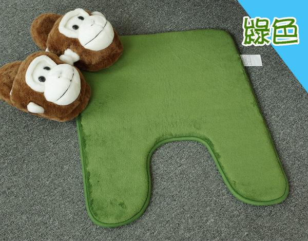 腳踏墊地墊 - 浴廁使用 [4色U型] 防滑 特殊壓紋 寢國寢城 3