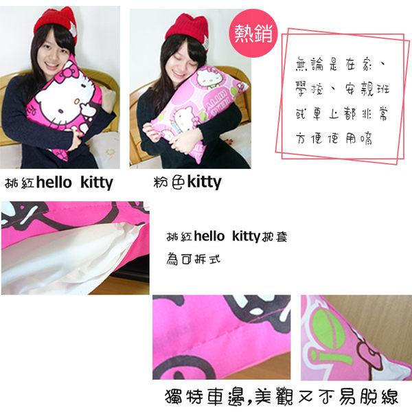 枕頭/hello kitty系列小枕【蓬鬆/柔軟/輕巧/方便攜帶】#兩款 1