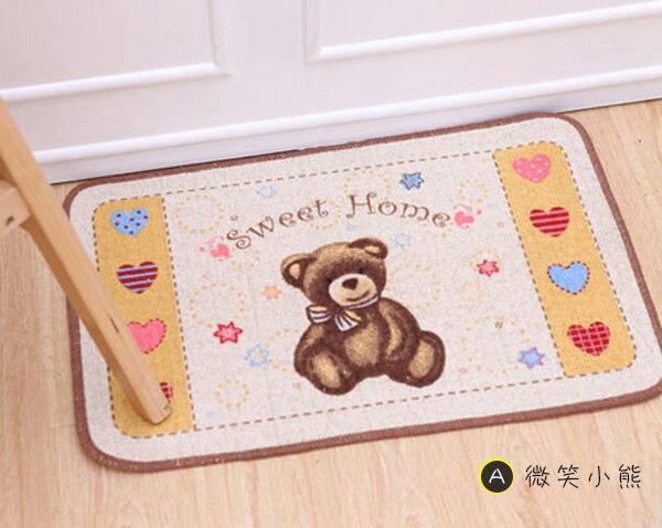 小熊系列/可愛熊防滑地墊/腳踏墊【可愛/吸濕/防滑】#4款 1
