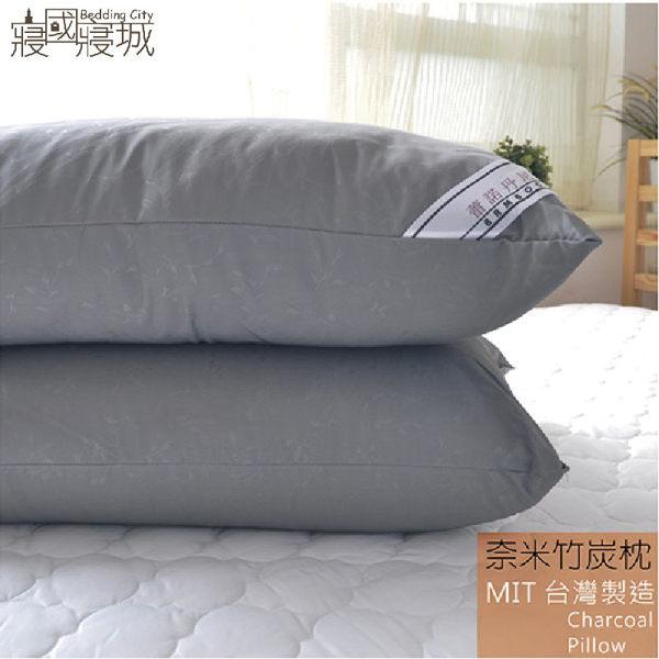 奈米竹炭布枕頭 (2入)【除溼、乾燥、活絡血液循環】# 台灣製 0