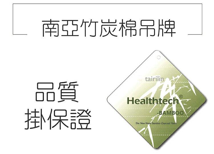 奈米竹炭布枕頭 (2入)【除溼、乾燥、活絡血液循環】# 台灣製 2