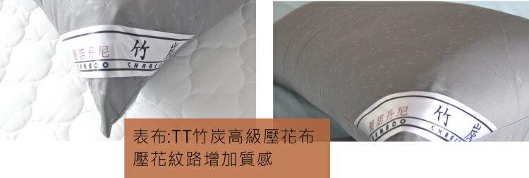 奈米竹炭布枕頭 (2入)【除溼、乾燥、活絡血液循環】# 台灣製 3