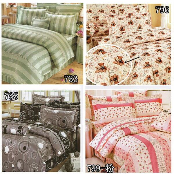 雙人床罩5件組精品【時尚設計】40支精梳純棉 100%天然棉 # 寢國寢城 0