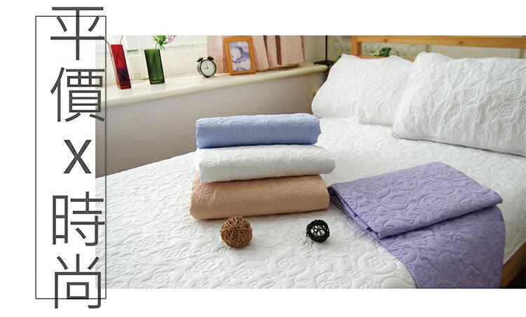 保潔墊加大雙人床包式 獨家3層無毒貼合、抗菌防霉、可機洗 6x6.2尺立體雕花保潔墊 單品4色任選 5