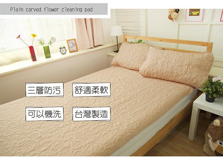 保潔墊加大雙人床包式 獨家3層無毒貼合、抗菌防霉、可機洗 6x6.2尺立體雕花保潔墊 單品4色任選 7