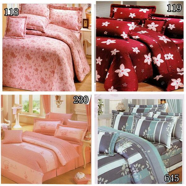 雙人床罩5件組精品【時尚設計】40支精梳純棉 100%天然棉 # 寢國寢城